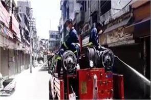 fire birgade in ludhiana
