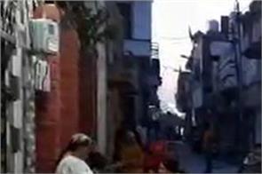 curfew women kirtan