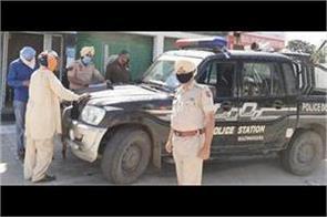 machiwara police challans