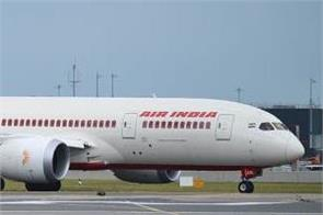 air india employees write letter to government  saying   no pay cuts