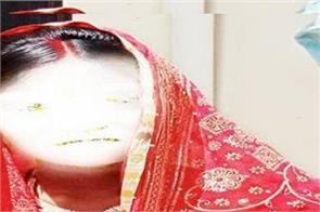 love relationships  pregnant  machhiwara sahib