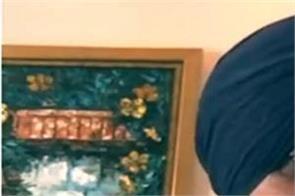 sukhbir singh badal  corona virus