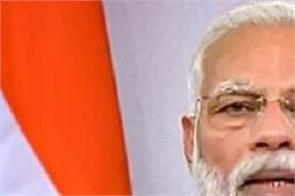corona pm will give video message nation tomorrow morning