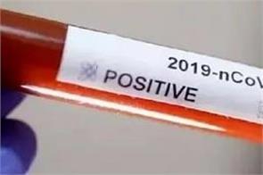 staff nurse confirmed with coronavirus positive