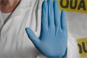 4 member quarantine in dera bassi