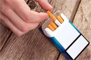 cigarette sales decline due to tax epidemic