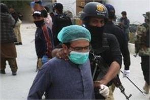 police arrest doctors quetta