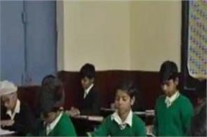 jammu and kashmir students exam next class
