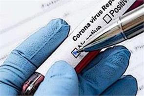 corona suspected patient report negative