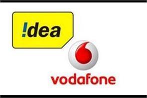 voda idea network users upset