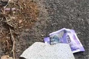 coronavirus jalandhar curfew 500 hundred and 100 rupees notes on road