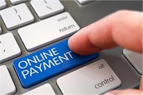 online payments fell 30 percent during the lockdown