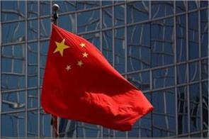 china parliament sets key meeting for may as covid 19 epidemic subsides
