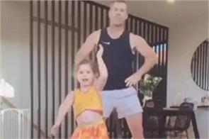 dance on the song   sheila ki jawani   with david warner  s daughter