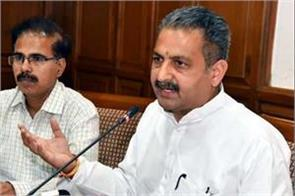 education minister takes big action on private schools for demanding fee