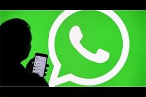 good news for whatsapp users  soon to get this awesome feature