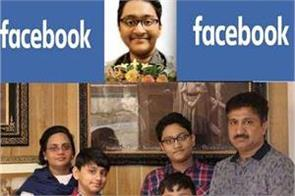indian parents in uae attend sons funeral in kerala through facebook