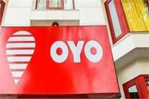 oyo rooms announces 25 percent pay cut for employees
