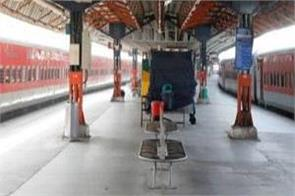 lockdown damages railways cuts to 13 lakh employees