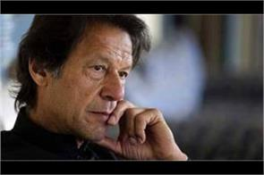imran wept over the changing situation in pakistan