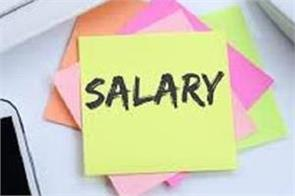 health workers  salary
