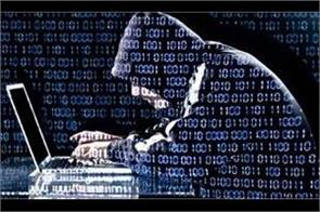 hackers sold 26 7 crore facebook user data in rs 41 500