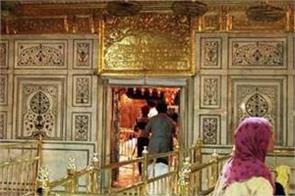sangat wants to visit at sri harmandir sahib  but not permission