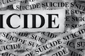 amritsar in husband wife suicide
