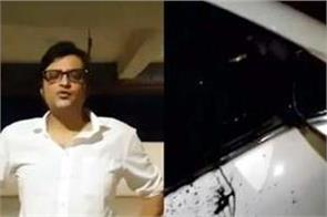 tv journalist arnab goswami car attack two bike riders arrested