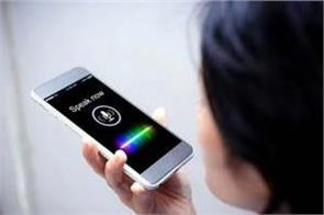 covid voice detector app tells you infected with corona or not