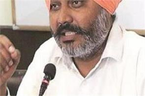 captain government    harpal cheema