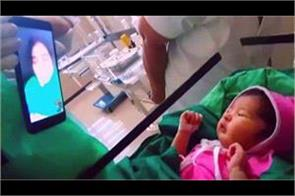 corona positive woman gave birth to baby  face seen on video call