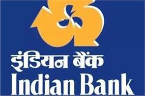 indian bank employees donate one day  s salary towards pm cares fund