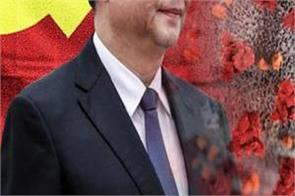 china bans discovery of corona virus