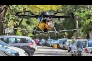 look out for drones at lockdown breakers in many parts of the country