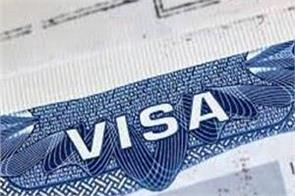 extended visa of all foreigners till 3rd may