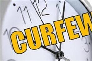gurdaspur corona night curfew preparation announcement