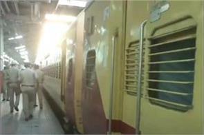 100 labor special train center