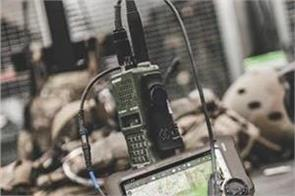 samsung made a special smartphone for the army
