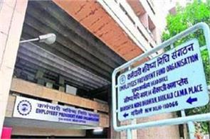 epfo employees contribute rs 2 5 crore towards pm cares fund