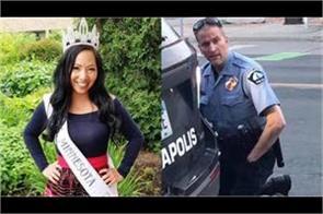 usa  police officer  s wife seeks divorce after black death