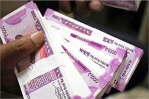 keep rs 342 in bank account till may 31  get security of rs 4 lakh