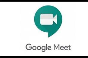 google meet 50 million downloads from the play store