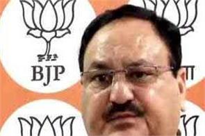 self reliance india package strengthening the links of the economy  nadda