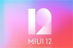xiaomi may launch miui 12 on 19th may