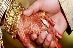 despite lockdown  young boy reached jalandhar with bride from shimla