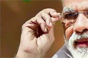 ayushman bharat yojana pm modi