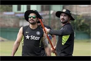 virat kohli trolled while watching harbhajan exercising  video
