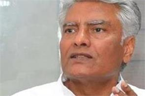 sunil jakhar is now directly in the fray