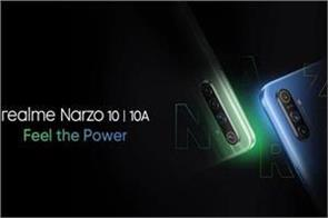 realme narzo 10 narzo 10a with realme ui 5 000mah battery launched in india